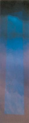 """Nicola Spezzano, """"Segni di Terra 1"""" 1996, olio su tela, cm.38x150"""