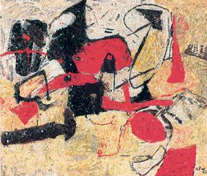 """Mosaico di Afro Basaldella, """"Composizione"""", 1965"""