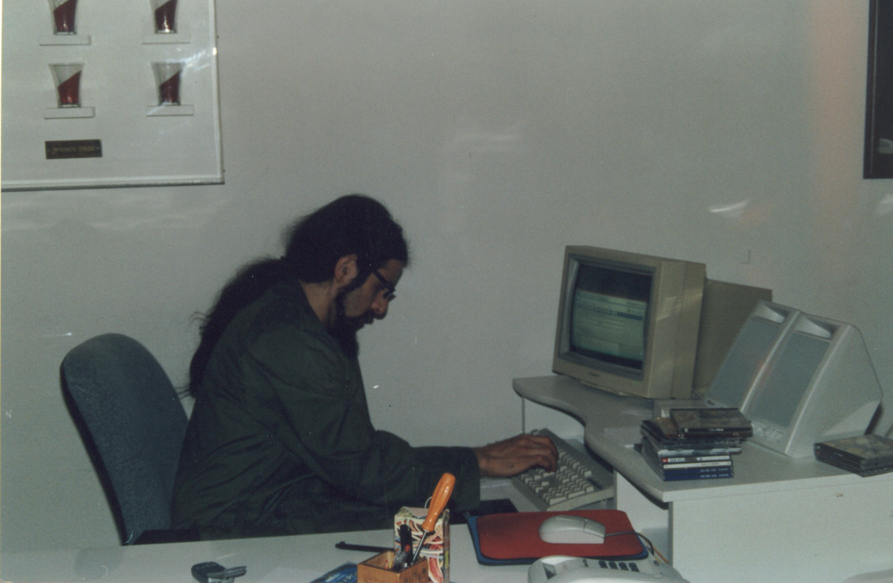 Luis Nero - png
