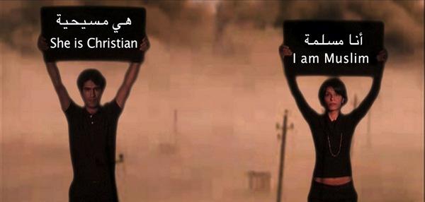 Alì Assaf_immagine invito
